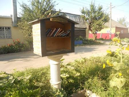 Абесплатная библиотека прямо на одной